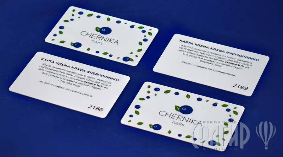 club-card-chernika