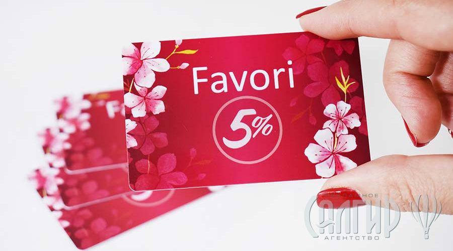 plastic-card-favori