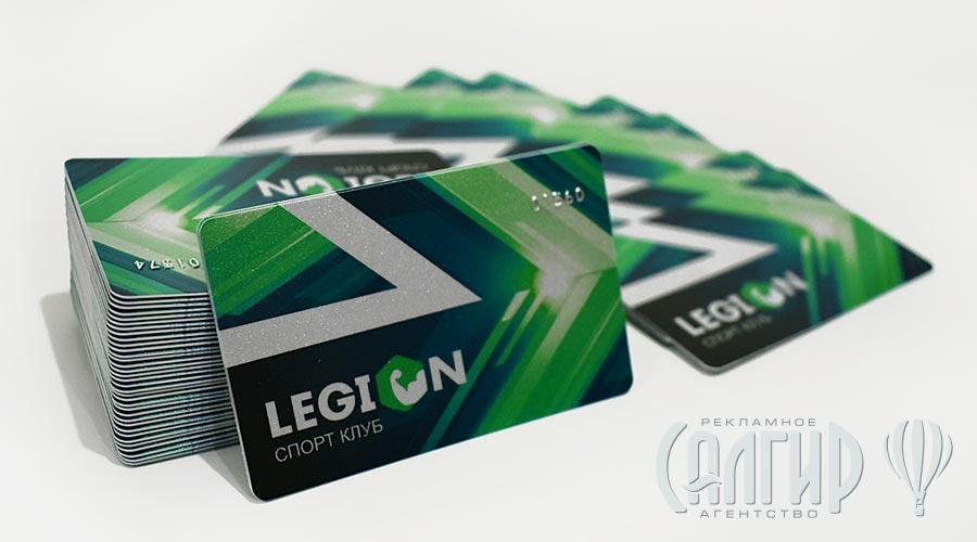 plastic-card-legion