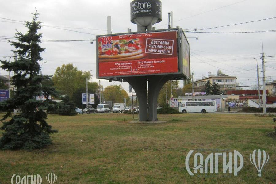 900x600-crop-75-nysp-billbord-big