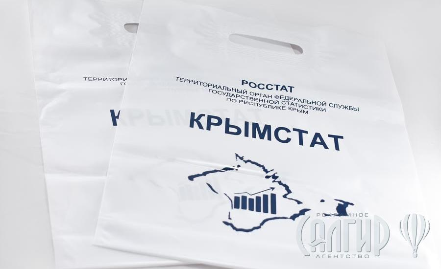 paket-s-logotipom-crimea-stat